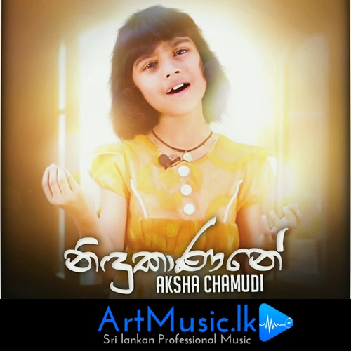 artmusic.lk Nidukanane - Aksha Chamudi