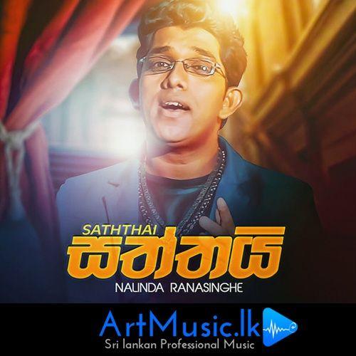 artmusic.lk Saththai - Nalinda Ranasinghe