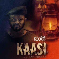 Kaasi - Sameera Weerasinghe - www.artmusic.lk