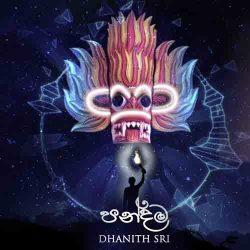 Pandama - Danith Sri - www.artmusic
