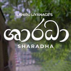 Sharadha - Lahiru Liyanage www.artmusic.lk