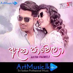artmusic.lk Atha Pawela- Eranga Jayawardhana & Ashwini Danthanarayana - Rush Movie