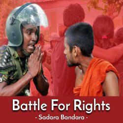 artmusic.lk Battle For Rights Sadara Bandara