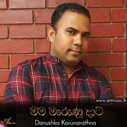 artmusic.lk Man Merunu Data - Danushka Karunarathna