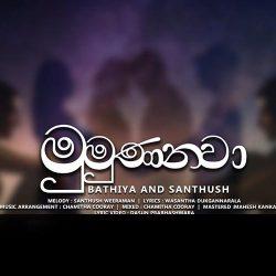 artmusic.lk Mumunanawa – Bathiya N Santhush