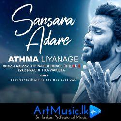 artmusic.lk Sansara Adare - Athma Liyanage