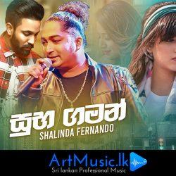 artmusic.lk Suba Gaman - Shalinda Fernando (Allright Band)